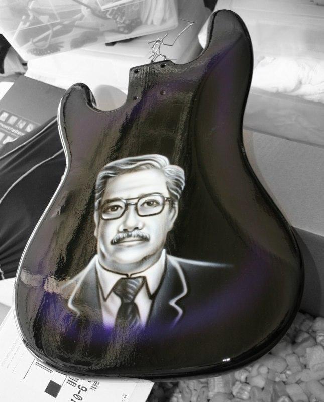 •guitar